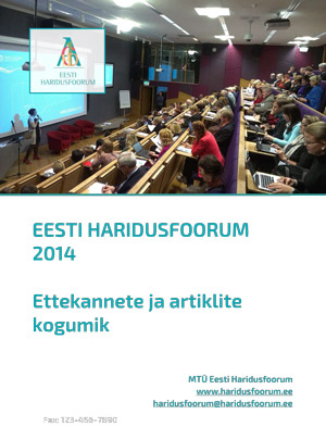 mt_ignore:HF kogumik 2014 cover
